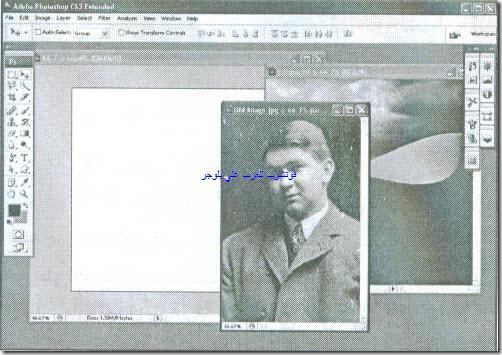 Photoshop 1-2_06
