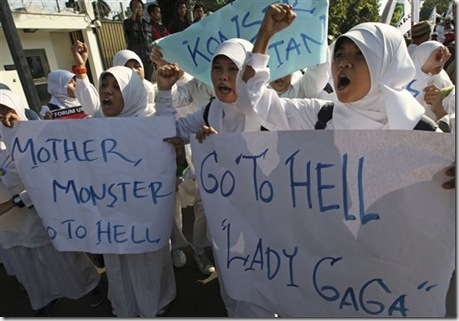 Мусульмане против Lady Gaga