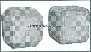 [3dstudiomax-40_03%255B2%255D.png]