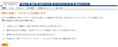 20130802_3.png