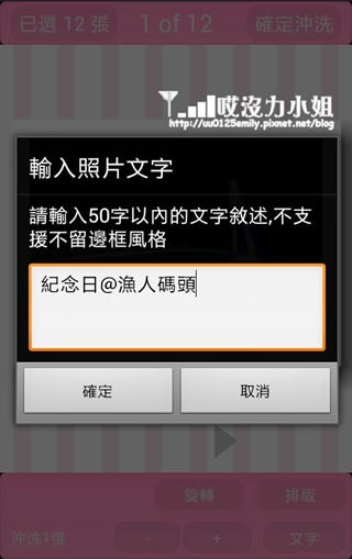 Screenshot_2013-10-17-14-57-02