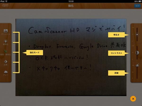 09CamScanner HD Pro