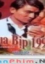 Bịp Vương 1999