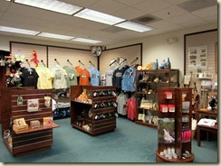 Interpretive Center Gift Shop