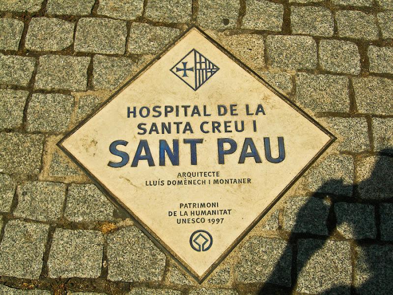 Госпиталь Святого Креста и Святого Павла. Барселона. Испания. На выходе снимаем табличку в тротуаре.