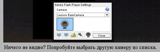 spyeye_plugin_camera_microphone_flash