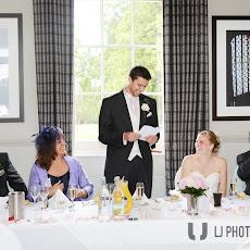 Wokefield-Park-Wedding-Photography-LJPhoto-CCC-(123).jpg