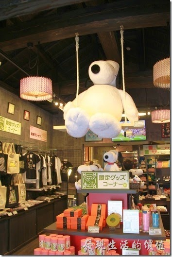 日本北九州-由布院街道。史努比專賣店。