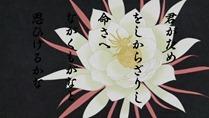 [HorribleSubs] Utakoi - 07 [720p].mkv_snapshot_12.02_[2012.08.13_17.28.16]