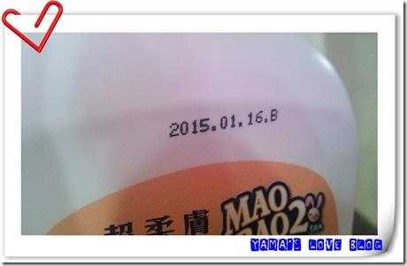IMG_20150214_214828