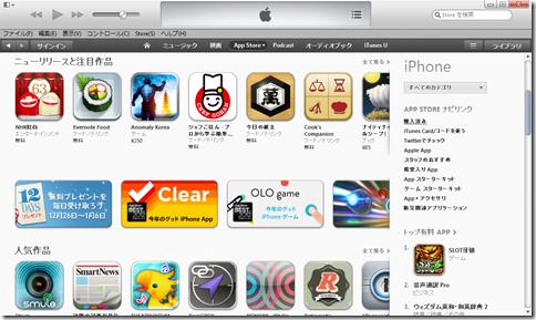 app-store-01
