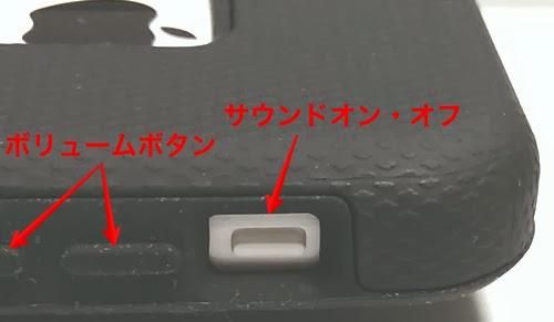 Case-Mate06.jpg