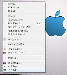 右击桌面选择个性化.jpg