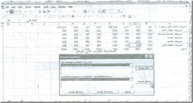 excel_for_accounting-181_06