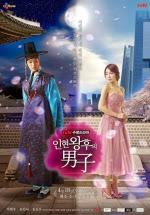 Hoàng Hậu Nhân Hiền ( Queen In-Hyuns Man )