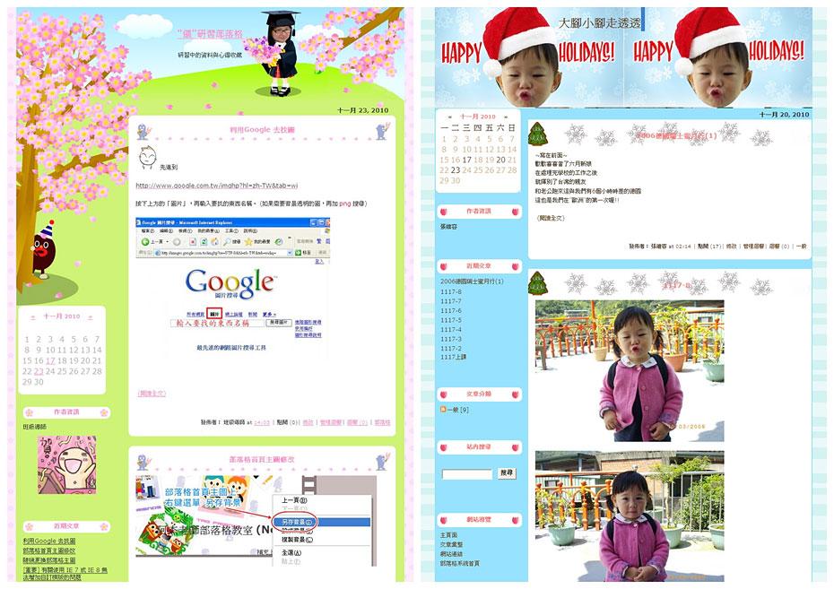 201011blog09.jpg