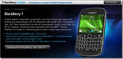 BlackBerry-BlackBerry-7