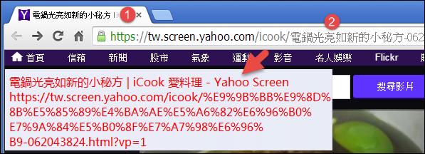 Copy Tab Title + URL