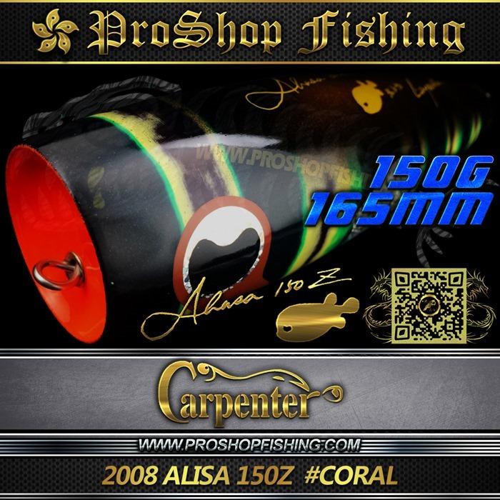 2008 Alisa 150Z  #CORAL (1)