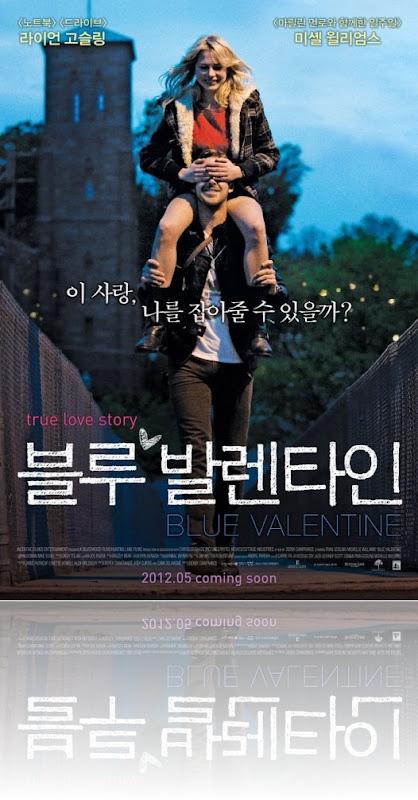 blue_valentine_locandina coreana