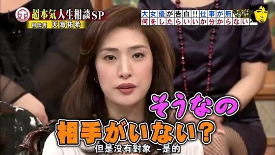 【毒舌抖M字幕組】ホンマでっか TV 天海佑希cut.mp4_20130714_111950.651
