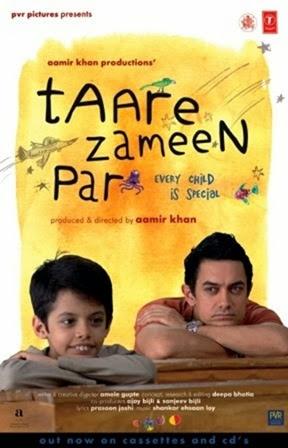 Προβολή ταινίας για τα παιδιά με ειδικές μαθησιακές δυσκολίες (16.10.2013)