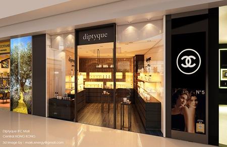 20111020 Diptyaue Mall