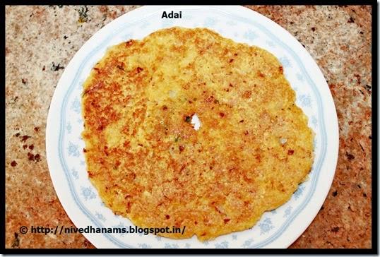 Adai - IMG_9702