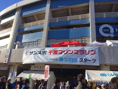 2014_12_16_19_50.jpg