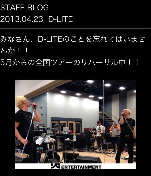 Dae Sung - Big Bang Staff Blog - 23apr2013.jpg