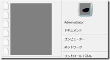 OS_プロファイル破損_001