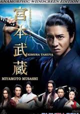 Kiếm Sĩ Musashi