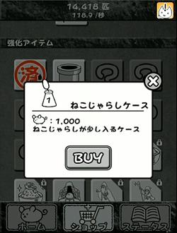2014060911480301