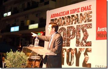 tsipras600_210412