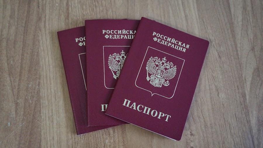 как оформить заявление на загранпаспорт