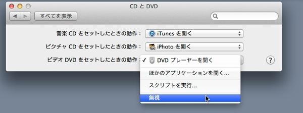 CD と DVD-1.jpg