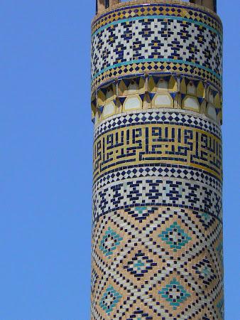 Kashan: Persian minaret