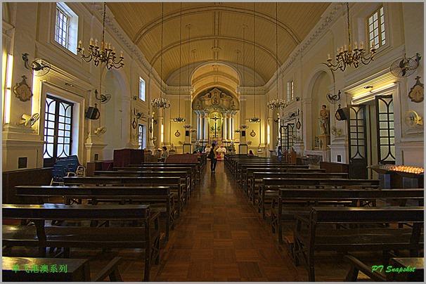 聖安多尼堂
