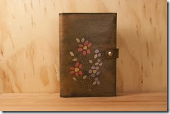beadwork journal antique brown