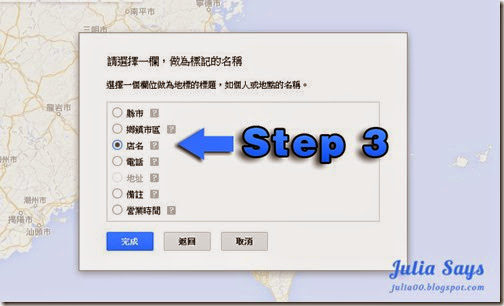 googlemapslite11
