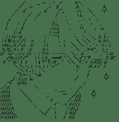 鹿島遊 (月刊少女野崎くん)