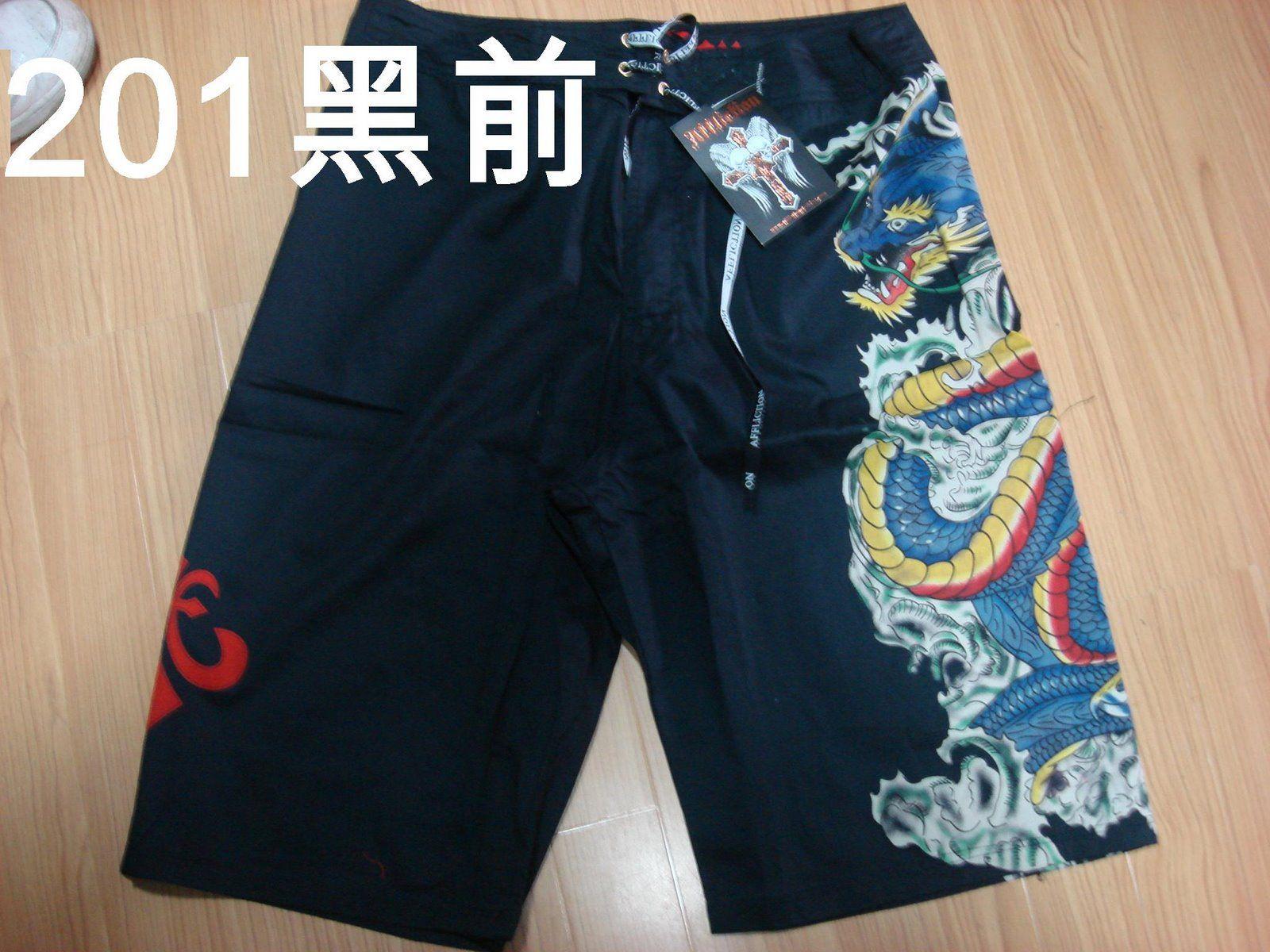 Mens Clothes-s-34