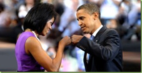 commitment_obama_fist_bump_card-p13702041126237936630sg_400