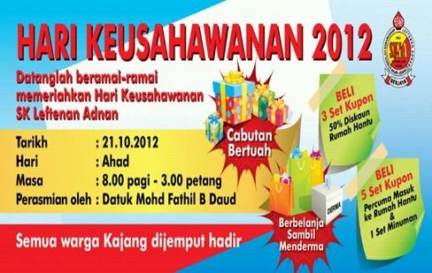 IMG-20121016-WA0002