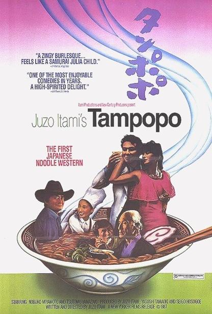 tampopo 01