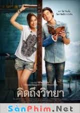 Nhật Ký Tình Yêu (thailand)