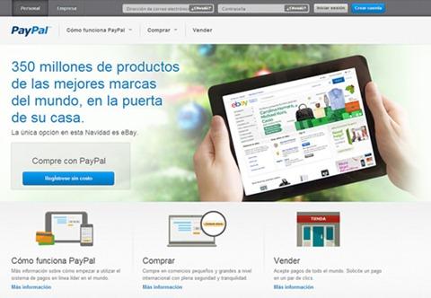 Paypal - Ventajas y desventajas