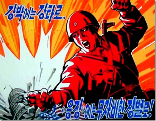 "A poster depicting North Korea's military power is displayed in the communist state and released by North Korea Central News Agency January 31, 2003. North Korea announced on Friday an anti-U.S. poster campaign to incite people of the isolated communist state to back their army in a ""sacred struggle"" with the United States over its nuclear programme.  JAPAN OUT  NO SALES  NO ARCHIVES   REUTERS/Korean News Service"