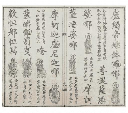 DaiBiChu-BanKhac1810_20.png