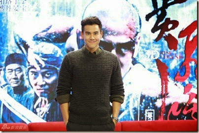 2014.11.18 Eddie Peng during Rise of the Legend - 彭于晏 黃飛鴻之英雄有夢 做客新浪 02